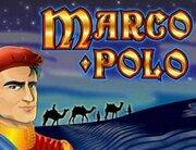 Marco_Polo_180х138